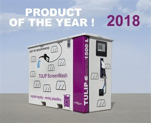 XXV International Fair Petrol Station 2018 | TULIP ScreenWash Product of the Year